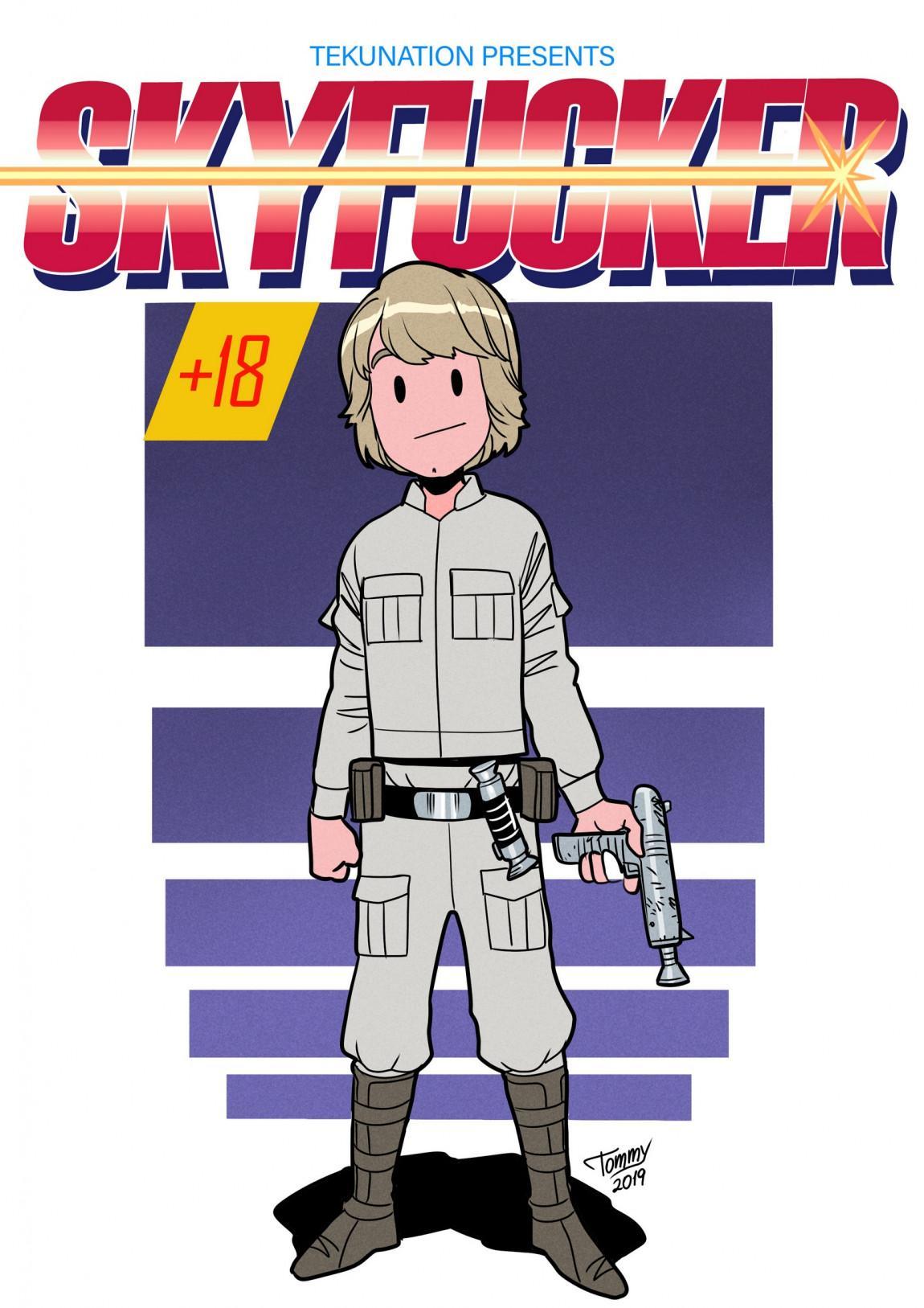 Skyfucker